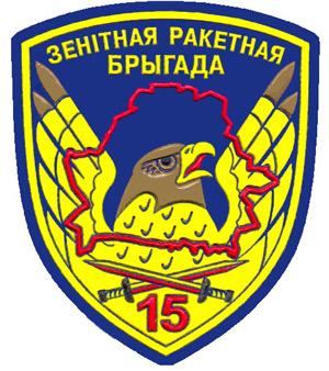 Войсковая часть 30151